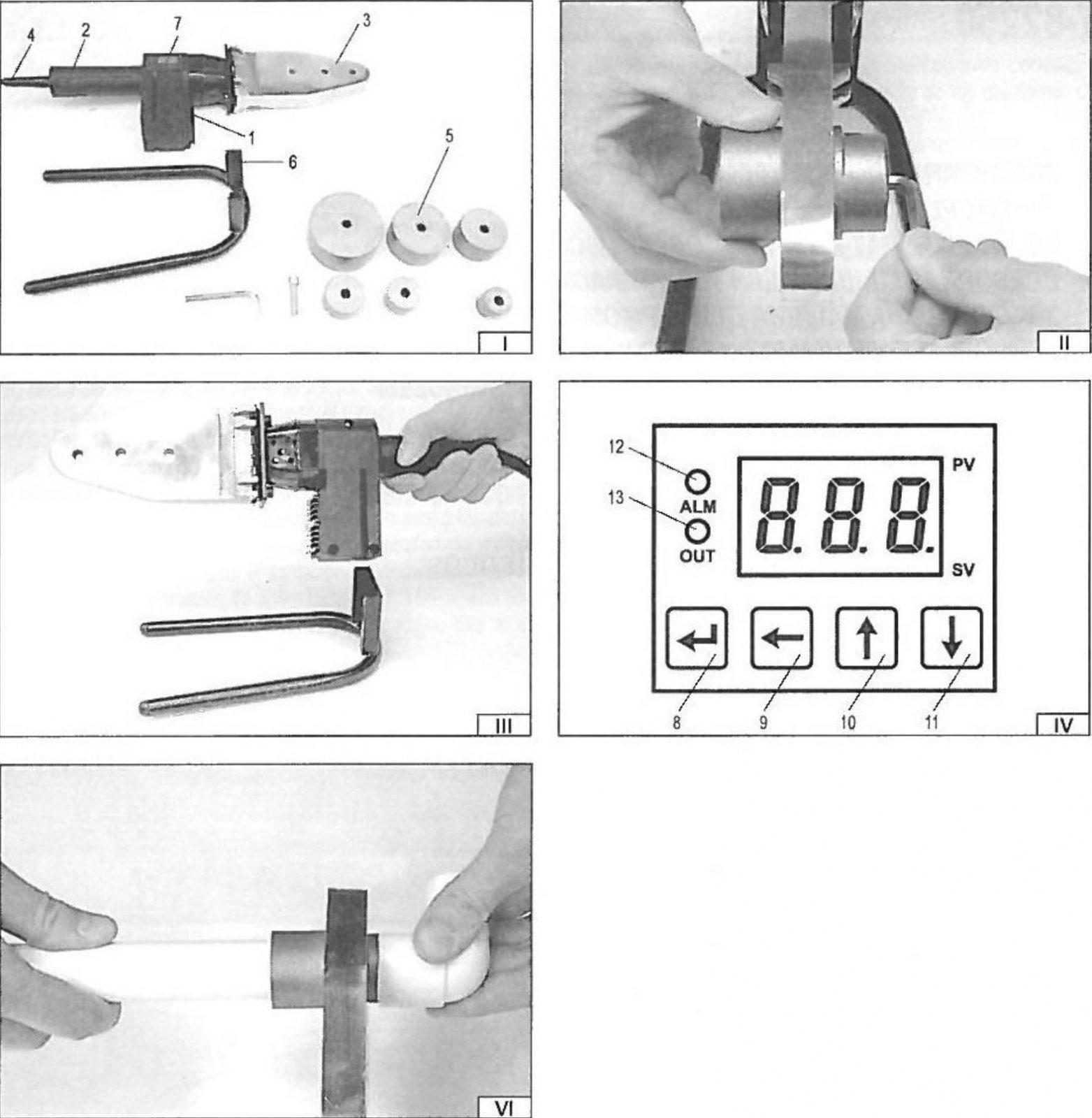 схема ZPEN-125